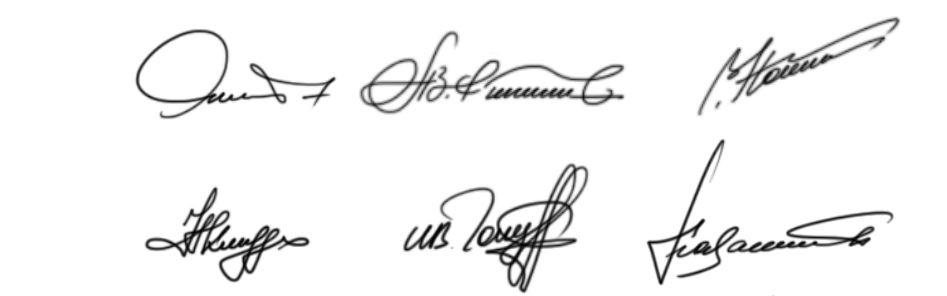 Разработка подписи человека онлайн Казань