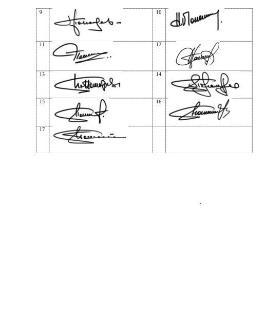 Разработка электронной подписи Казань